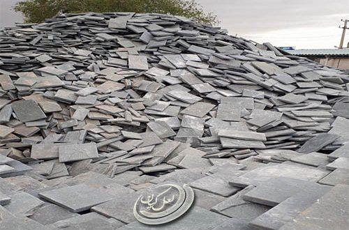 سنگ نمای باغ